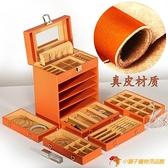 真皮首飾盒多層珠寶收納盒大容量手飾歐式高檔【小獅子】