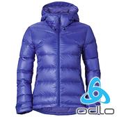 ODLO 女 防風撥水連帽高領羽絨外套-『藍紫』525171 伸縮 保暖 防風 防潑水 登山 戶外 旅行