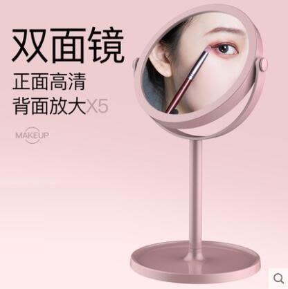 化妝鏡 女台式便攜折疊少女心網紅梳妝鏡宿舍家用桌面雙面隨身鏡子 - 歐美韓