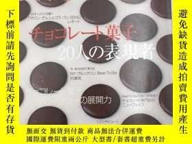 二手書博民逛書店cafe罕見sweets vol.166 january 201