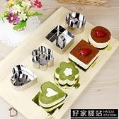 不銹鋼慕斯模具 小慕斯圈提拉米蘇芝士蛋糕餅幹模具烘焙工具家用