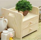 實木辦公桌面收納盒抽屜式臥室儲物盒辦公室書桌上雜物整理置物架【全館免運限時八折】