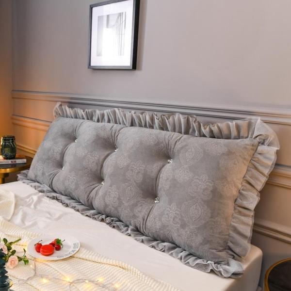 床頭靠枕 水晶絨床上大靠枕雙人靠背床頭板軟包臥室可拆洗【快速出貨】