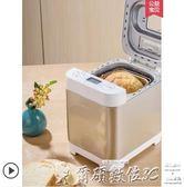 麵包機DL-T06A麵包機家用全自動多功能智慧和麵機揉面機LX220v嬡孕哺