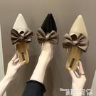 穆勒鞋 網紅拖鞋女夏外穿2021新款韓版百搭蝴蝶結高跟半拖粗跟尖頭穆勒鞋【618 購物】