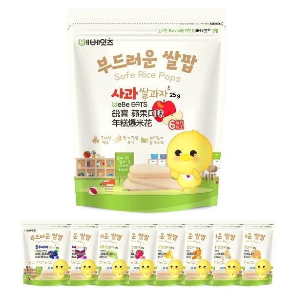 韓國 BeBe eats 銳寶 年糕爆米花25g[衛立兒生活館]