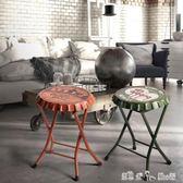 工業風復古凳子鐵藝椅子時尚創意LOFT酒吧西餐廳啤酒蓋折疊小板凳 igo 「潔思米」