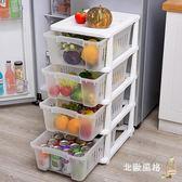 多層置物架日式抽屜式塑料水果收納筐整理箱多層落地廚房置物架果蔬收納籃xw