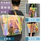 雷射膜 PVC袋 透明手提袋(3款-10個起印) LOGO印刷 購物袋 環保袋 廣告袋 網紅提袋【塔克】