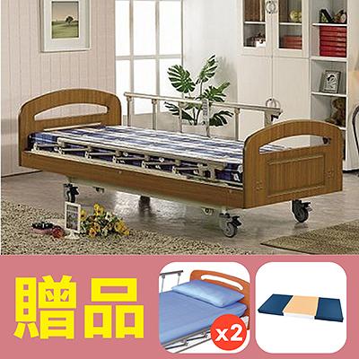 【耀宏】單馬達護理床電動床YH317-1,贈品:床包x2,防漏中單x1