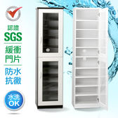 IHouse-SGS 防潮抗蟲蛀緩衝塑鋼加高雙門鞋櫃