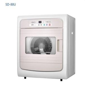 SANLUX 台灣三洋 7.5公斤 電子式乾衣機 SD-88U  ★大容量乾衣 機體卻不占空間
