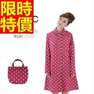 女日系斗篷式雨衣-品味新品輕薄機能女雨具2色54m9【時尚巴黎】