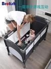嬰兒床拼接大床可行動bb多功能便攜式折疊新生兒寶寶床邊床搖籃床  快速出貨