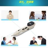 (快出)淩遠自動尋穴針灸筆家用經絡筆拔筋棒電子按摩點穴儀找穴位按摩器 YYJ