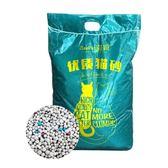 膨潤土貓砂10kg除臭結團帶香味低粉塵抗菌強力吸水貓沙igo