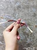 網紅素顏眼鏡女韓版潮眼睛框抗電腦護眼平光眼鏡男 雲朵走走