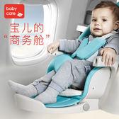 多功能兒童餐椅便攜式可摺疊嬰兒吃飯座椅子寶寶蛋形餐椅 智聯igo