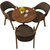 滿元秒殺85折 陽台桌椅組合個性休閒椅藤椅折疊椅創意咖啡廳桌椅洽談小圓桌餐椅