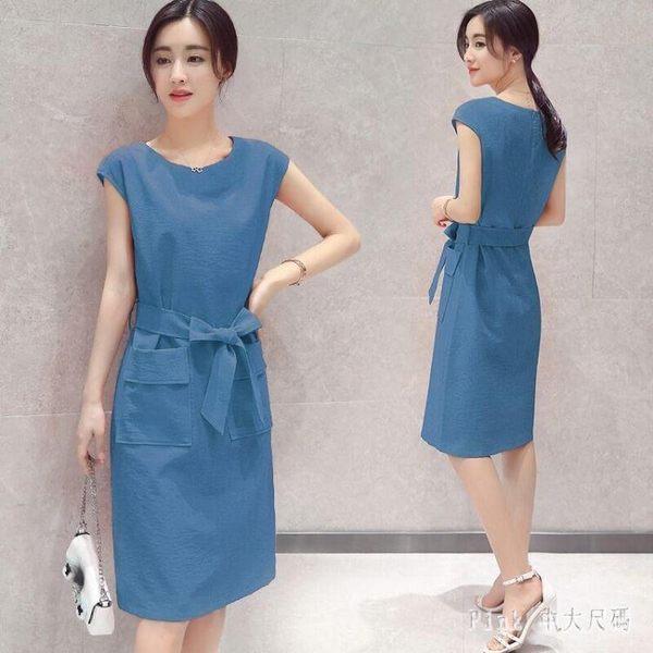 洋裝夏季新款時尚韓版中長款系帶寬鬆大碼顯瘦A字連身裙女 ic2134【Pink中大尺碼】