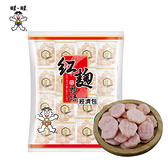 旺旺 紅麴物語經濟包(240g) 熱銷人氣休閒零食海鹽養生米果米餅 團購野餐小包裝 全素非油炸小包裝