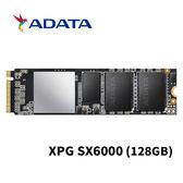 ADATA 威剛 XPG SX6000 128G PCIe Gen3x2 M.2 2280 固態硬碟 5年保固