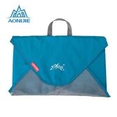 AONIJIE 旅行整理收納包 送折衣板 襯衫折疊包 E833【狐狸跑跑】