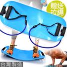 台製平衡感扭腰盤扭扭盤平衡盤運動協調平衡板.健身板輔助伏地挺身瑜珈輔握訓練蹺蹺板哪裡買ptt