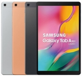 三星 Galaxy Tab A (2019) T515 (3G/32G) 10.1吋 LTE版 平版