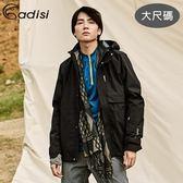 ADISI 男二件式防水透氣保暖外套(內件刷毛)AJ1821010-1 (3XL) 大尺碼 / 城市綠洲 (防水貼條、環保撥水)