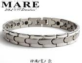【MARE-316L白鋼】系列: 神璣 (男) 寬  款