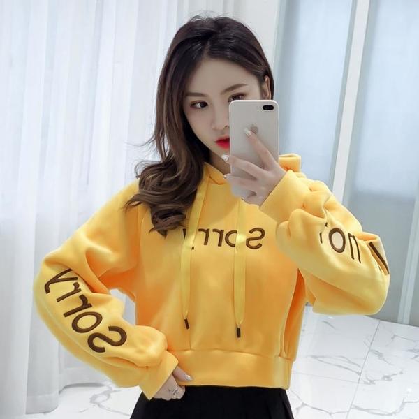 短款上衣 金絲絨連帽ins衛衣女短款2021秋冬女裝韓版加絨加厚雙面絨外套潮 韓國時尚週
