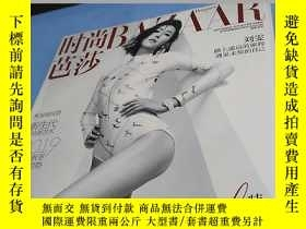 二手書博民逛書店時尚芭莎罕見雜誌 bazaar 2019年9月刊 附贈王一博專欄Y301816 出版2019