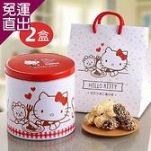 《Hello Kitty》 巧克力杏仁捲心酥禮盒 ×2盒(奶蛋素)【免運直出】