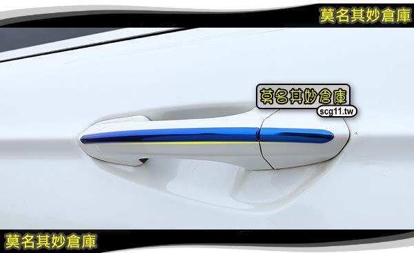 莫名其妙倉庫【DL058 外把手鈦藍亮片】不鏽鋼 金屬質感 運動風格 mondeo 2015 MK5