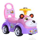 兒童扭扭車四輪寶寶滑行車溜溜車學步玩具童車可坐人帶音樂1-3歲父親節特惠下殺 igo