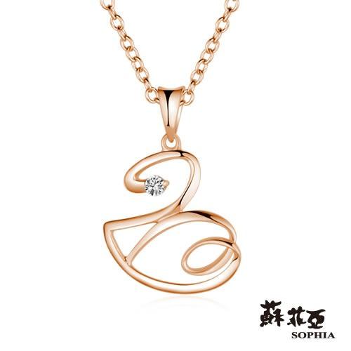 分享 蘇菲亞SOPHIA - 天鵝之舞14K玫瑰金鑽石項鍊