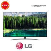 LG 樂金 55SM8600 55吋 IPS 4K 一奈米 聯網液晶電視 55SM8600PWA 公司貨 分期零利率 送北北基精緻定位安裝