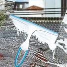 玻璃刮水刀_藍_小NG良品