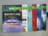 【書寶二手書T3/雜誌期刊_PBE】科學人_91~99期間_共6本合售_鐵超導時代來臨等