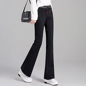 春裝新款高腰喇叭褲女士長褲垂感彈力顯瘦運動褲微喇西褲休閒女褲 美眉新品