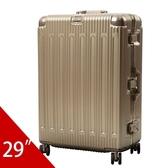 【BATOLON 寶龍】鋁框硬殼行李箱 旅行箱 29吋 (靜音飛機輪.TSA海關鎖.輕量)『香檳金』BL223629