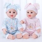 芭比益智仿真洋娃娃安撫寶寶睡眠女孩軟膠兒童玩具 【快速出貨】