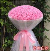 七夕情人節禮物99朵香皂玫瑰花束送女生女友老婆浪漫驚喜生日禮物