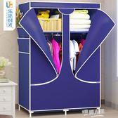 簡易衣櫃鋼架布衣櫃衣櫥折疊組裝衣櫃布衣櫃現代簡約經濟型省空間 9號潮人館