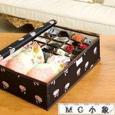 內衣收納盒布藝家用整理箱
