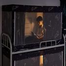 特賣蚊帳ins風網紅北歐兩用床簾蚊帳一體式 學生遮光上下鋪蚊帳學生宿舍 WJ 熱銷