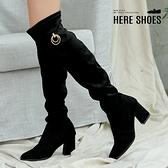 [Here Shoes]零碼38 靴子-跟高7.5cm 絨面側圓環造型 簡約百搭 過膝靴 膝上靴 長靴-KDA-16