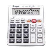 語音計算器大按鍵財務專用辦公計算機學生多功能12位數計算器   居家物語