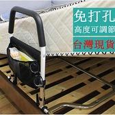 扶手 【台灣現貨】床邊扶手 起身器 安全扶手 防摔護欄 床上欄杆 床護欄 床邊扶手 助力架 輔助器